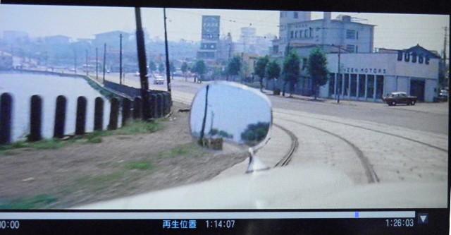 外堀通 元赤坂 弁慶濠