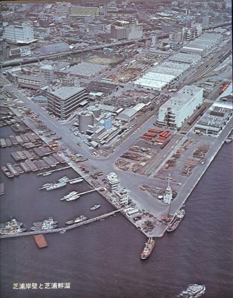1970芝浦