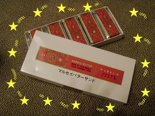 PC220287.JPG
