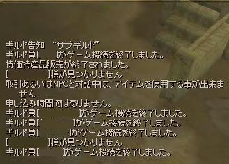 955b1029.JPG