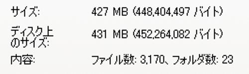 31682e48.PNG