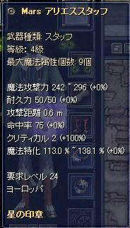 53c6b6df.jpg