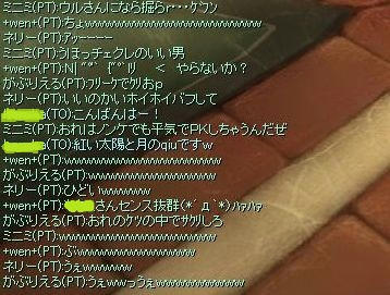 dbcc2ce6.jpeg