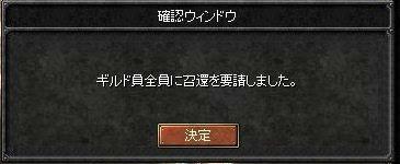 otaku7.jpg