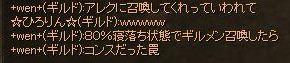 otaku91.jpg
