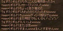 otaku92.jpg