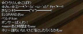 24404677.jpg