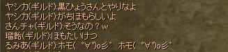 eb418761.jpg