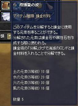 u4.jpg