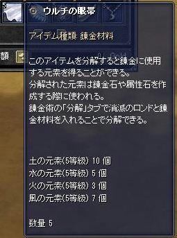 u5.jpg