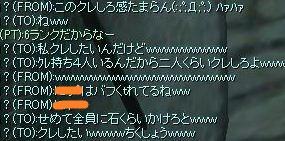9bfc18df.jpg