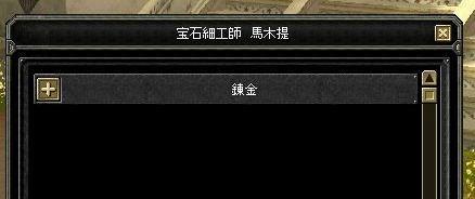 3593f89a.jpeg