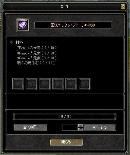 55252c16.jpeg