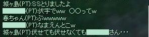 b5bbc895.jpg