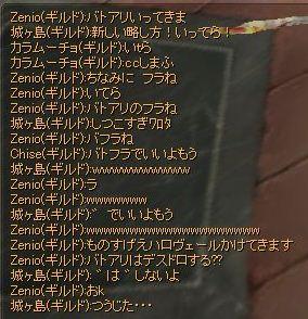 e7203d2e.jpeg