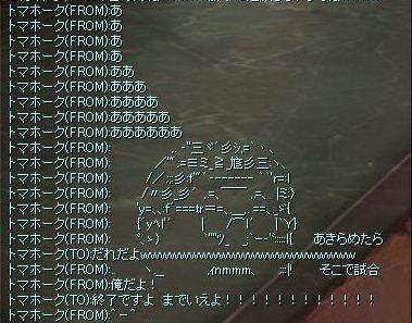 914cbe60.jpeg