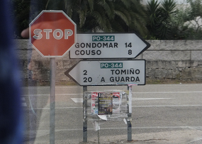 otro estanco スペイン北の旅 ~...