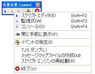 Recrit 【Hiyu&Rava】程式架構、如何Debug、附屬工具介紹
