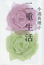 20120730a.jpg