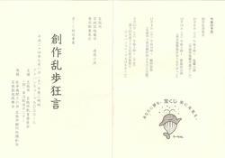 20120905b.jpg