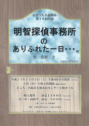 20121011b.jpg