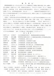 20121011c.jpg