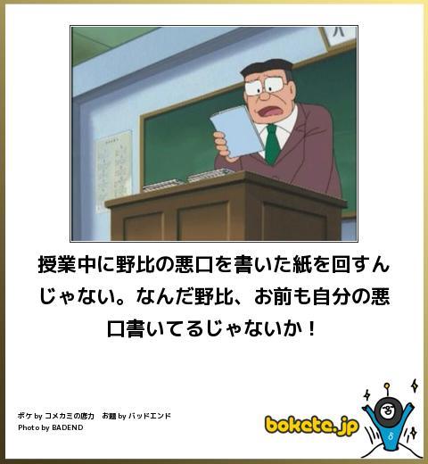 NAVER まとめ【ボケて】ドラえもんシリーズまとめ【漫画、アニメ系】