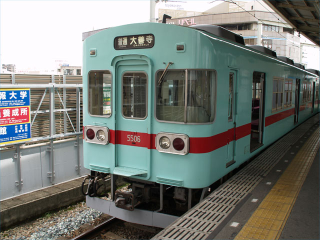 Nishitetu5000.jpg