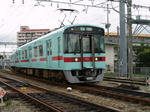 Nishitetu7050.jpg