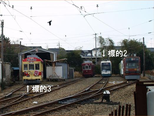 Toyotetu-Akaiwaguchi.jpg