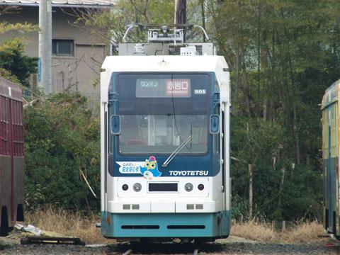 ToyotetuMo801.jpg