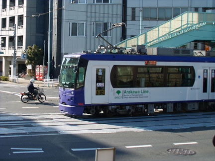 TodenArakawa8807.jpg