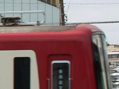 KeikyuN1000-Up2.jpg