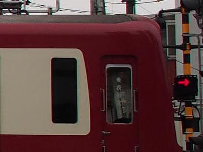 KeikyuN1000-Up1.jpg