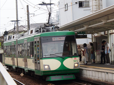 Nikki04-Tokyu301.jpg