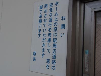 Nikki04-Gotokuji2.jpg