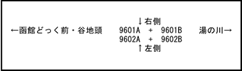 Nikki26-Zukai5_002.png