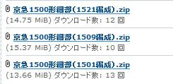 2012Syukei-Setumei5.jpg