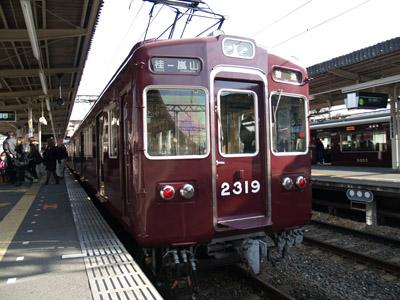 2012Syukei-2-6.jpg