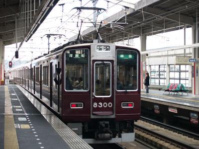 2012Syukei-3-4.jpg
