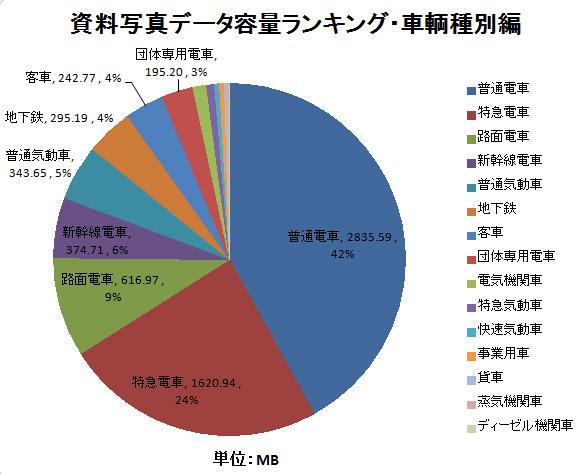 2012Syukei-4-1.jpg