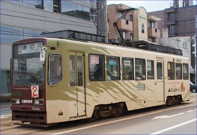 Nikki48-6-Hako3002.jpg