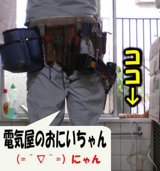 工事を☆ヽ(▽⌒*)よろしぅ♪