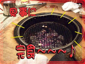 ノ( ̄0 ̄;)\オー!!ノー!!!! ヤバイ!