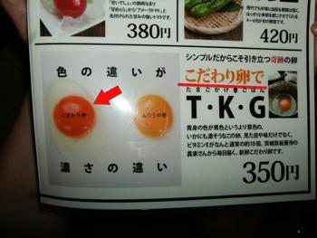 キレイなオレンジ色~ウットリ♪・:*:・ ( ̄* )