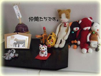 日本からの仲間達♪