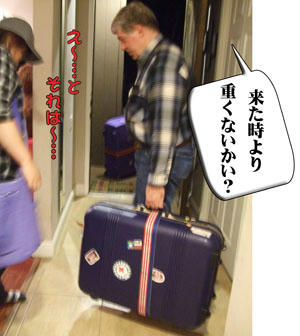 私物がいっぱいになったスーツケースなの(笑)