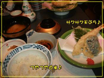 「天ぷら」はもはや国際用語?