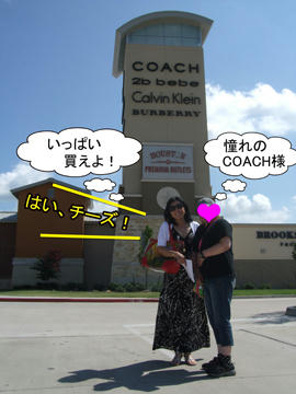 「COACHI」の文字に心はウハウハ!