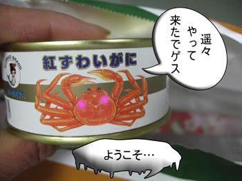(; ̄ー ̄)...ン?コレかい?